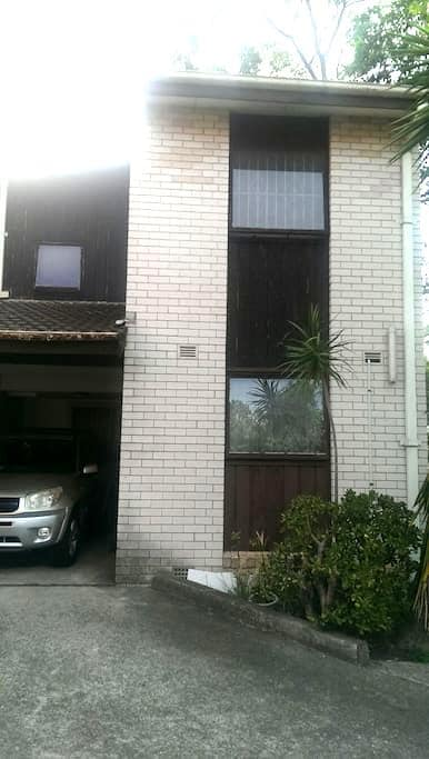 In the heart of Cabramatta - Cabramatta, New South Wales, AU - Townhouse