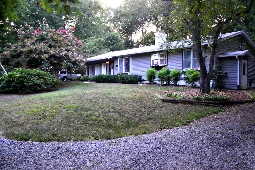 English Apartment close to Downtown - Annapolis - Daire