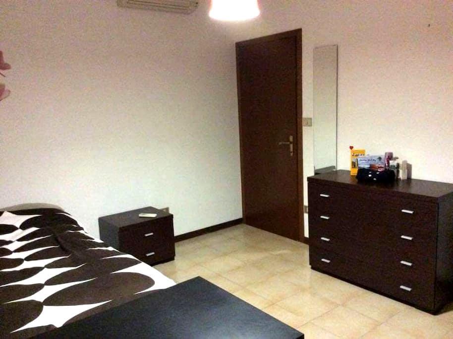 Stanza privata - Ferrara - Apartment