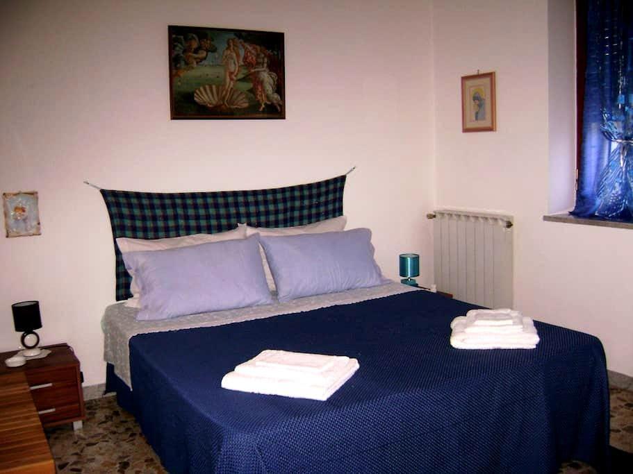 BLUE ROOM Riviera di Ulisse - Minturno