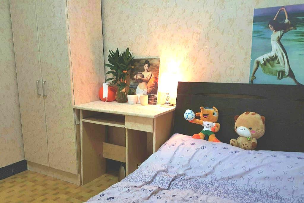地铁旁精品房 best value room by subway - Pequim