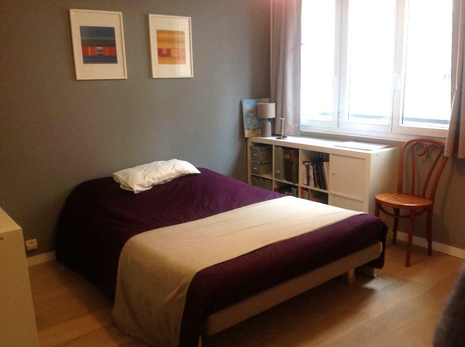 Belle chambre 14 m2 - Asnières-sur-Seine - Appartement