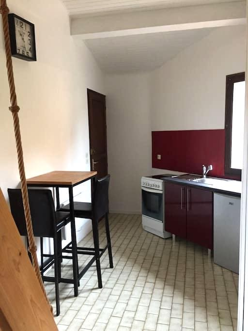 Coquet studio entre ville et mer - Pérols - Maison