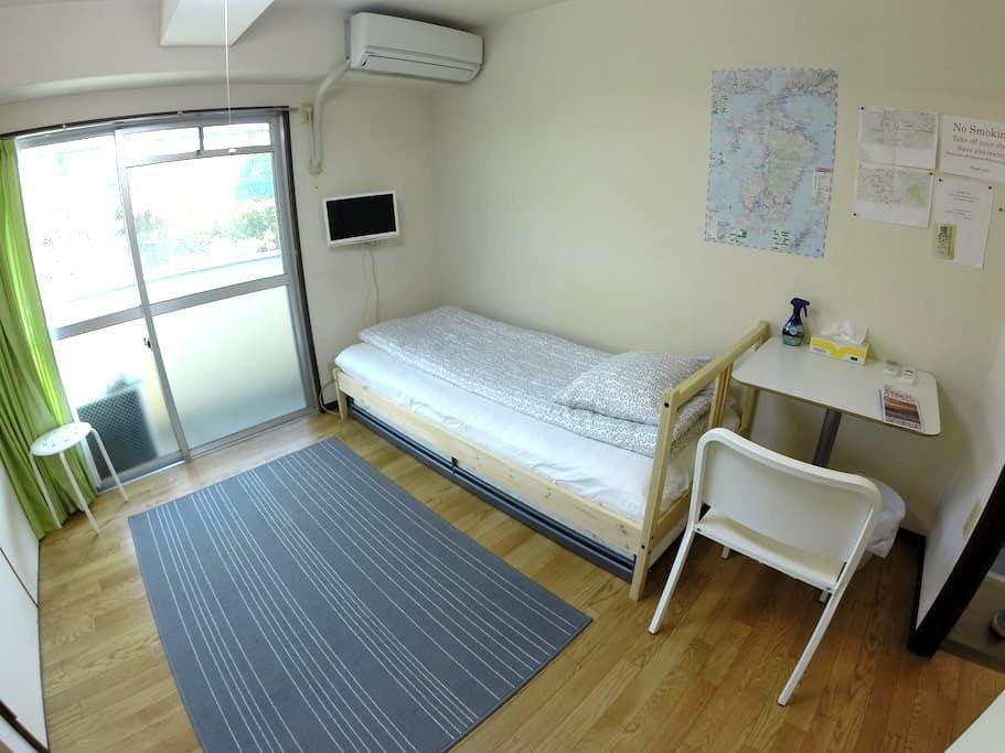 Baikouen 205 - Fukuoka-shi - Leilighet