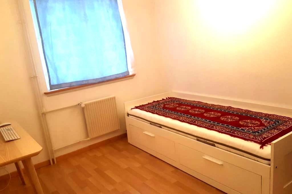 Private room in Horgen- Zürich - Horgen - Huoneisto