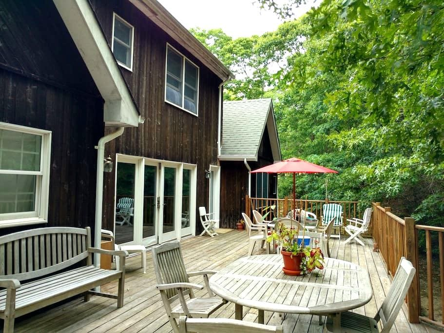 Hamptons Getaway - Sag Harbor - Haus