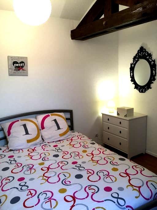 Charmant loft sur Hagondange - Hagondange - Appartement