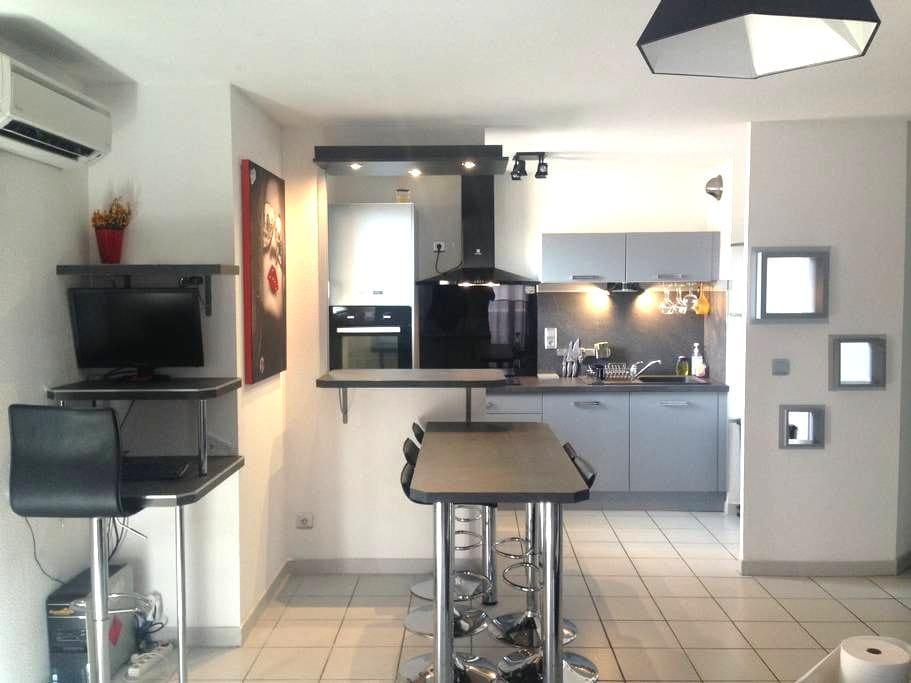 appartement calme,belle vue - Saint-Estève - Apartment