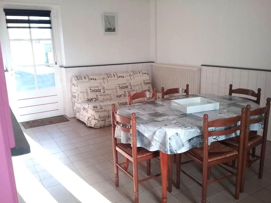 Maison au calme à 15 min de la côte vendéenne - La Chapelle-Hermier - Haus