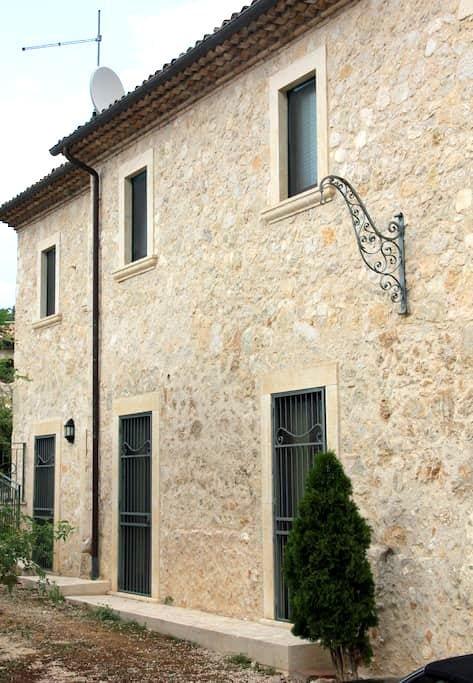 Modernes, italienisches Appartement - Lecce nei Marsi - 公寓