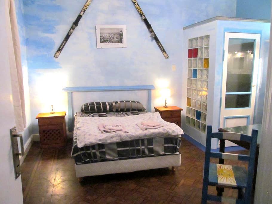 Private room - Congreso - Буэнос-Айрес - Dom