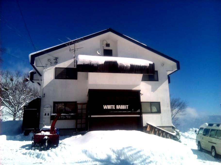"Rental Cottage ""RABBIT""12pax-25pax, charter chalet - Iiyama - Villa"