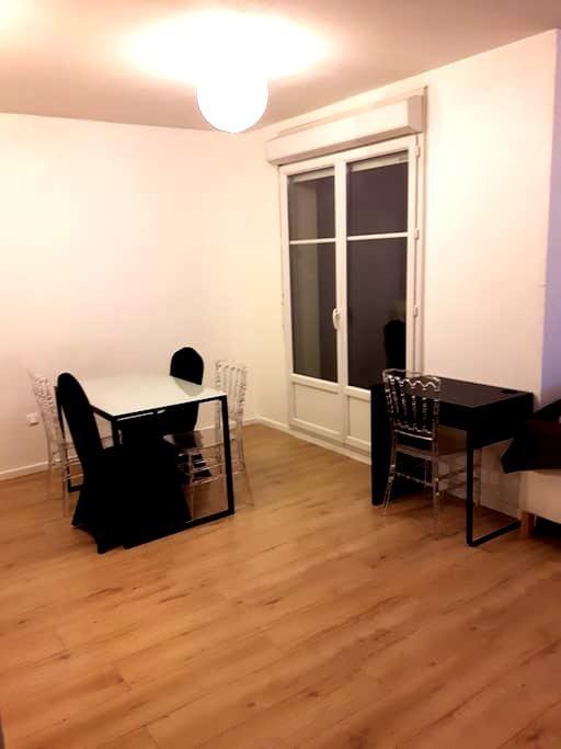 Charmant F2 résidence privé,très calme,hypercentre - Liévin - Квартира