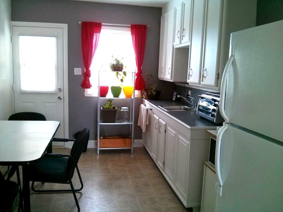 Appartement Trois-Rivières - Trois-Rivières - アパート