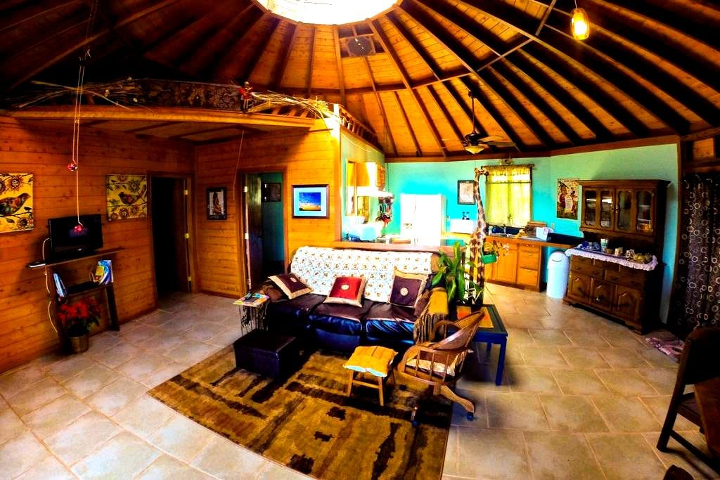 Your Makanella Home in Hawaii - Papaikou - Haus