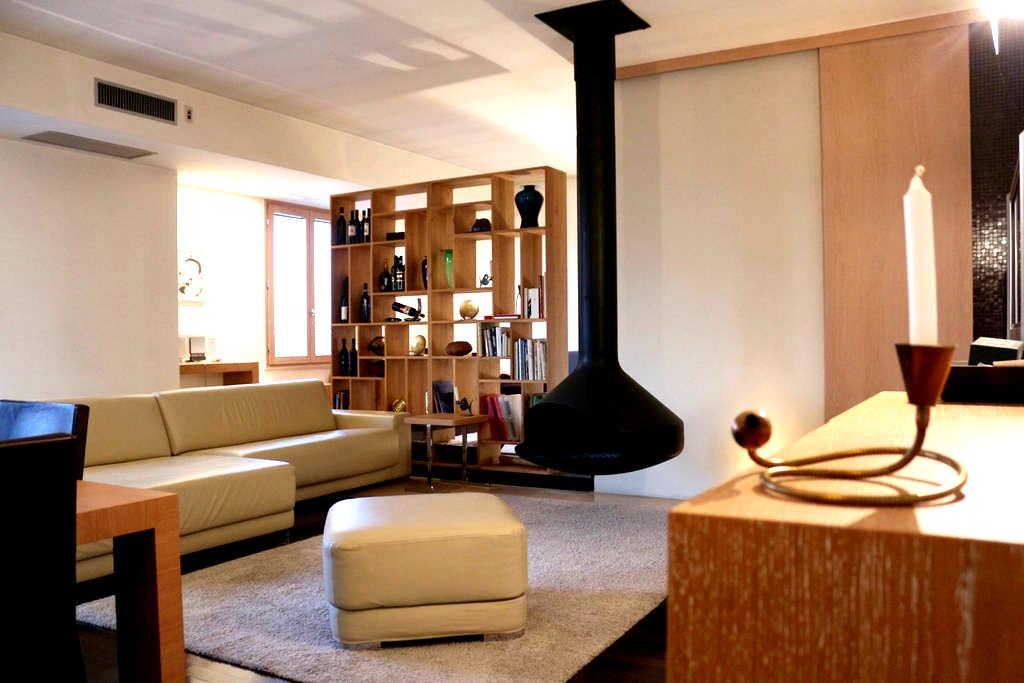 Appartamento di design - Brugherio