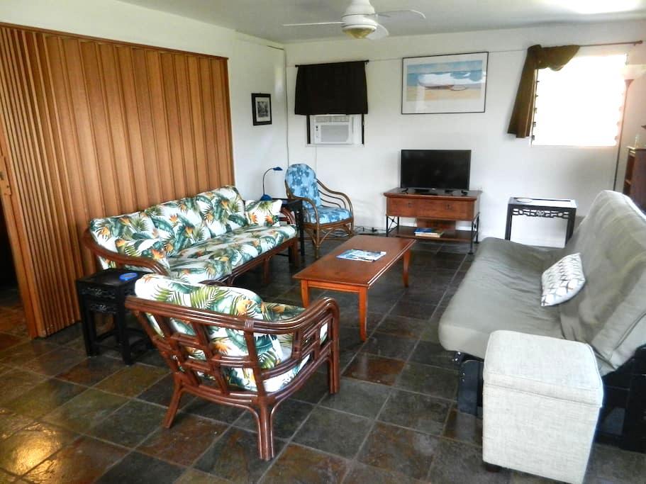 Hale Ekolu, private garden unit with AC - Kailua