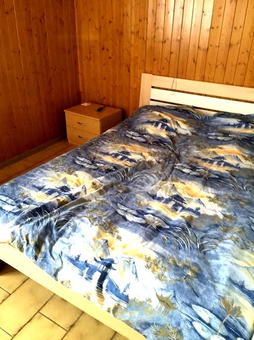Très belle chambre avec douche - Bussigny