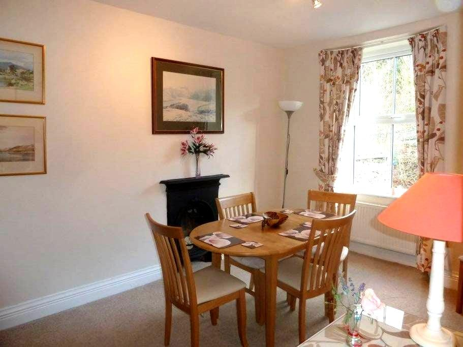 Ellie's View - Bowness on Windermer - Bowness-on-Windermere - Departamento