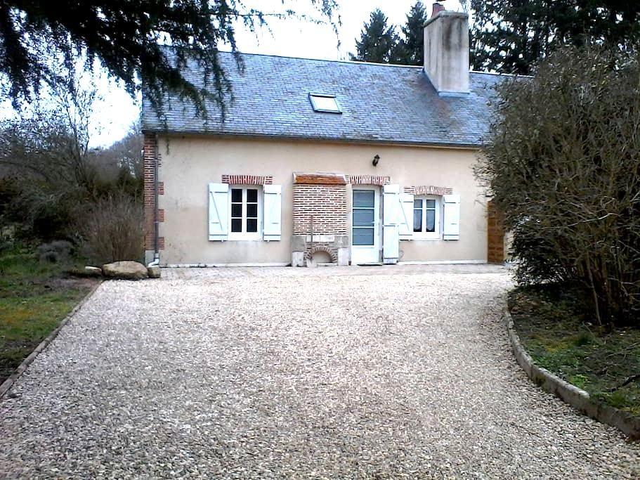 """Gite """"Le Muid"""" - Sully-sur-Loire - Rumah"""