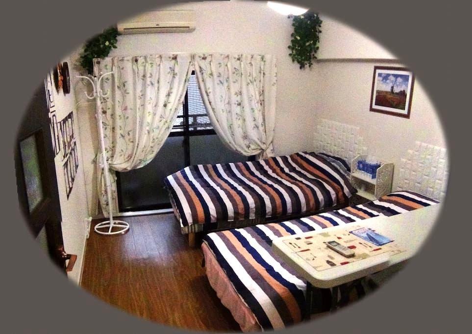 都心にある心地よい二人部屋・親不孝通りの横・買い物、食事便利 - Fukuoka-shi - Apartment