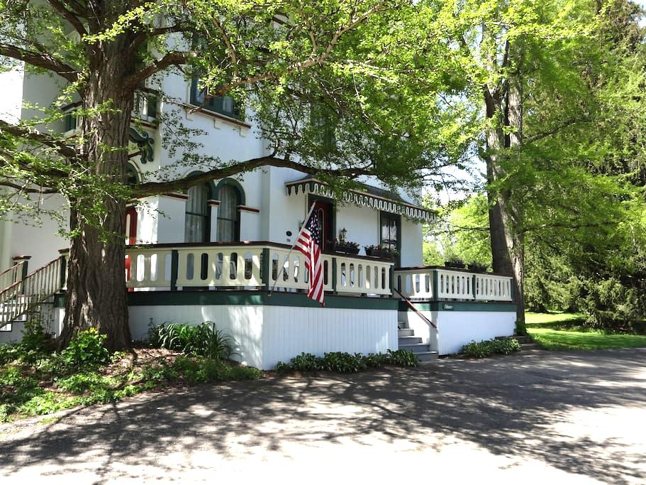 The Glenmary Inn - Owego - Bed & Breakfast