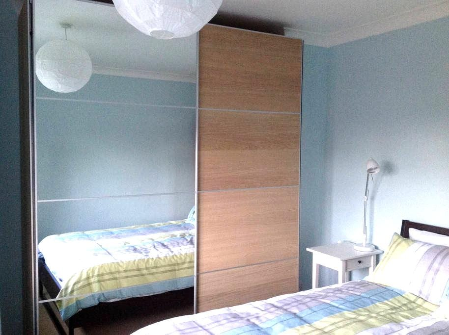 Dbl room, 15 mins walk to BGS! - Keyworth - Σπίτι