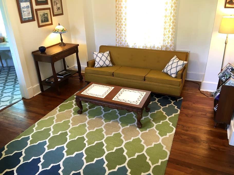 Swallowtail Guest Cottage - Midtown - Memphis - House