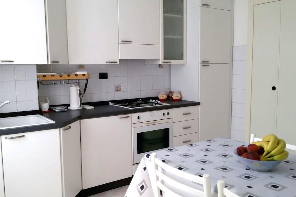 Accogliente e moderno trilocale - Voghera - Wohnung