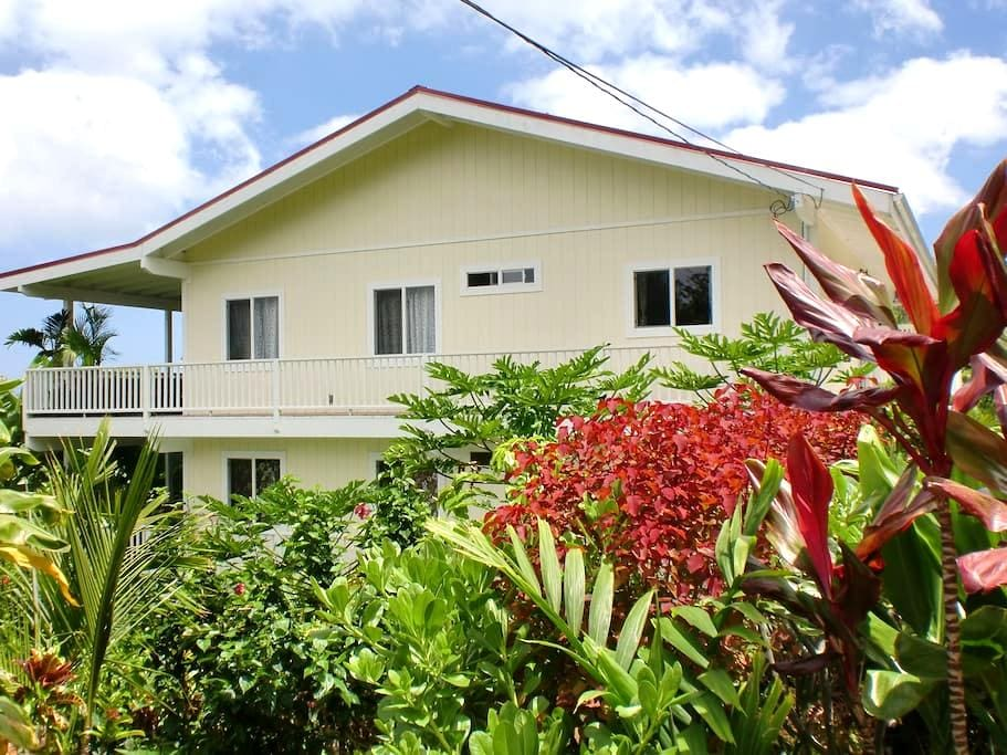 Guest House Garden View Studio with Kitchenette - Kailua-Kona - Casa