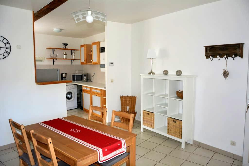 Duplex 4 personnes, refait à neuf, Fontainebleau - Recloses - Apartmen