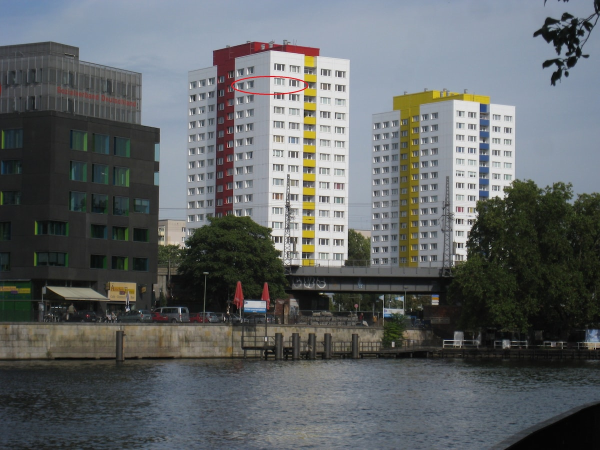 Berlin City Center, Great Vista