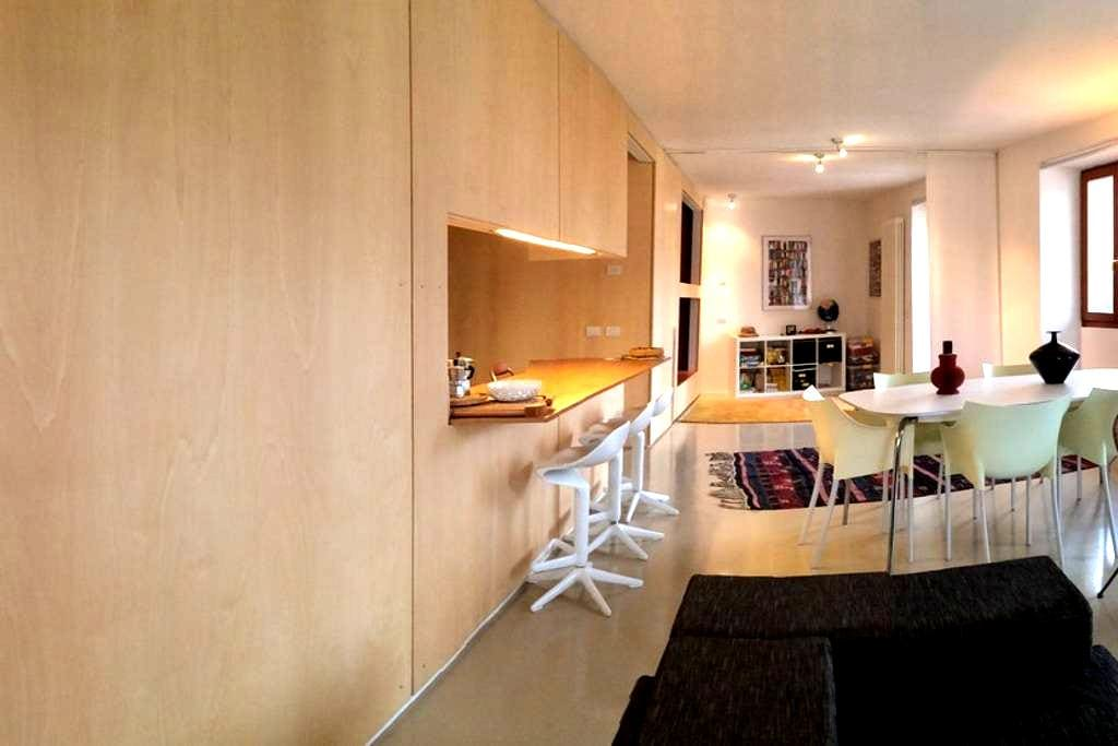 Your Design Apartment in the Alps - Lasino - Departamento