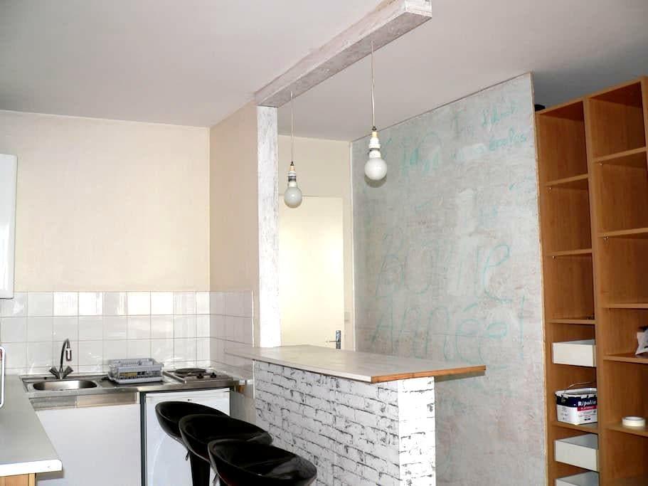 sainte anne - Rennes - Apartmen