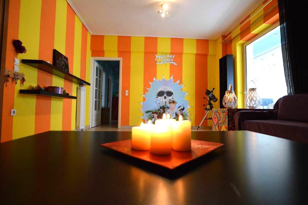 The MonKay Island ★ Videogame Home - Nea Ionia - Apartment
