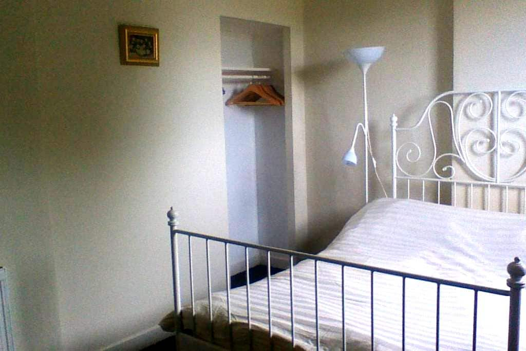 Fresh comfortable double room in Glasgow West - Glasgow