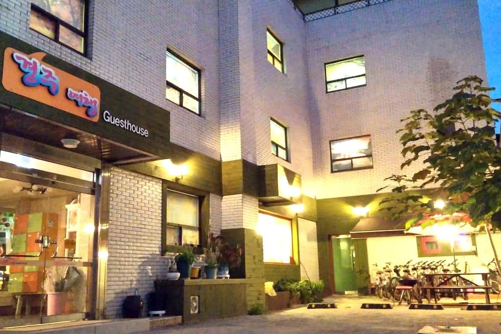 (Gyeongju Tour G.H) Doublebed - 경주시 - Bed & Breakfast