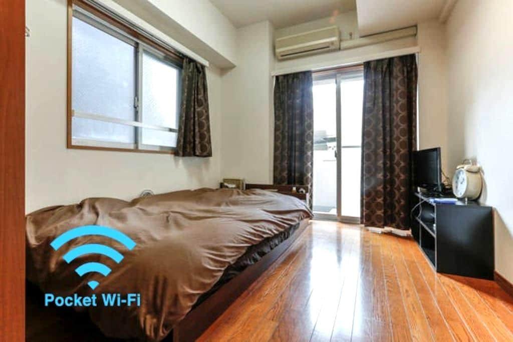 Convenient Gotanda in Tokyo Stay - Shinagawa - Lägenhet