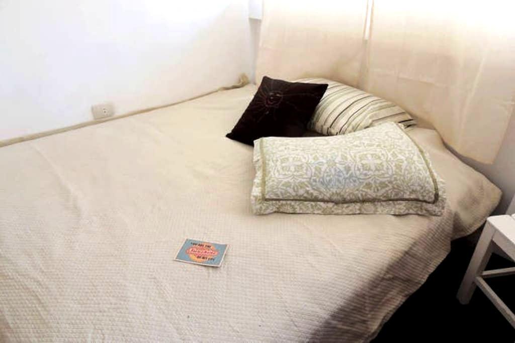 rooms shared apartment city center  - Nuestra Señora de La Paz - Departamento