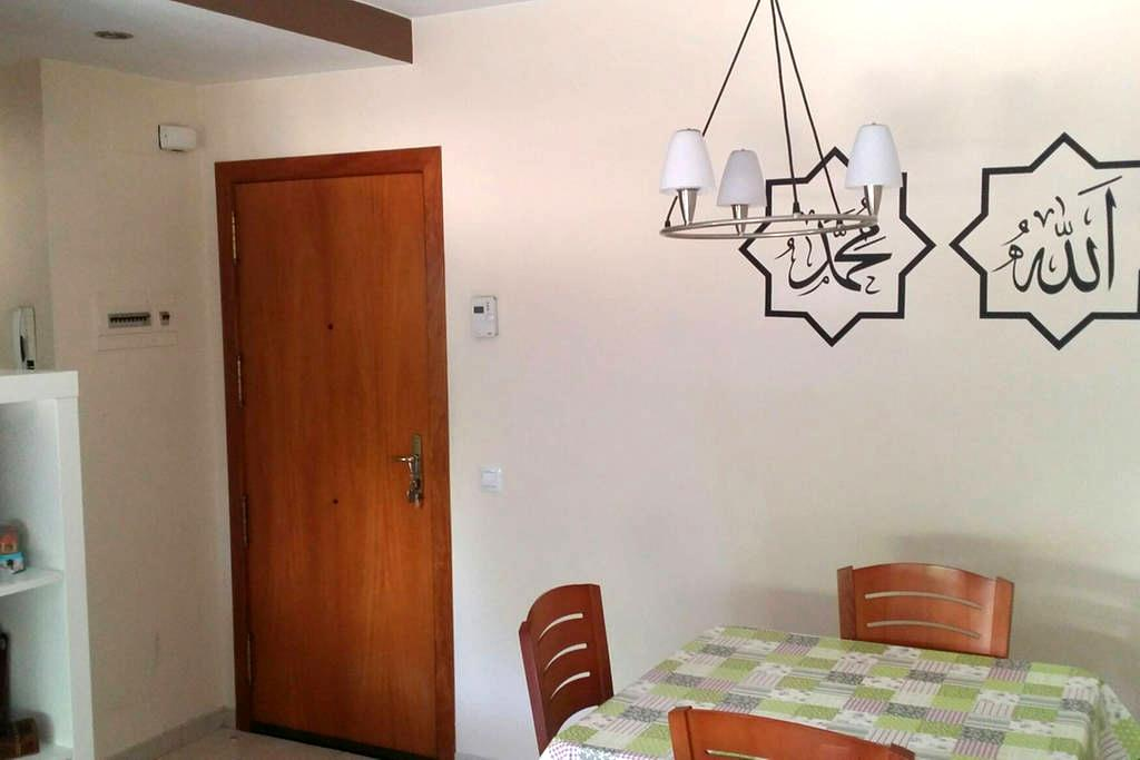 Private room, 5 min to the beach - Sant Feliu de Guíxols - Leilighet
