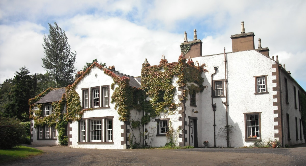 Country Retreat Omagh