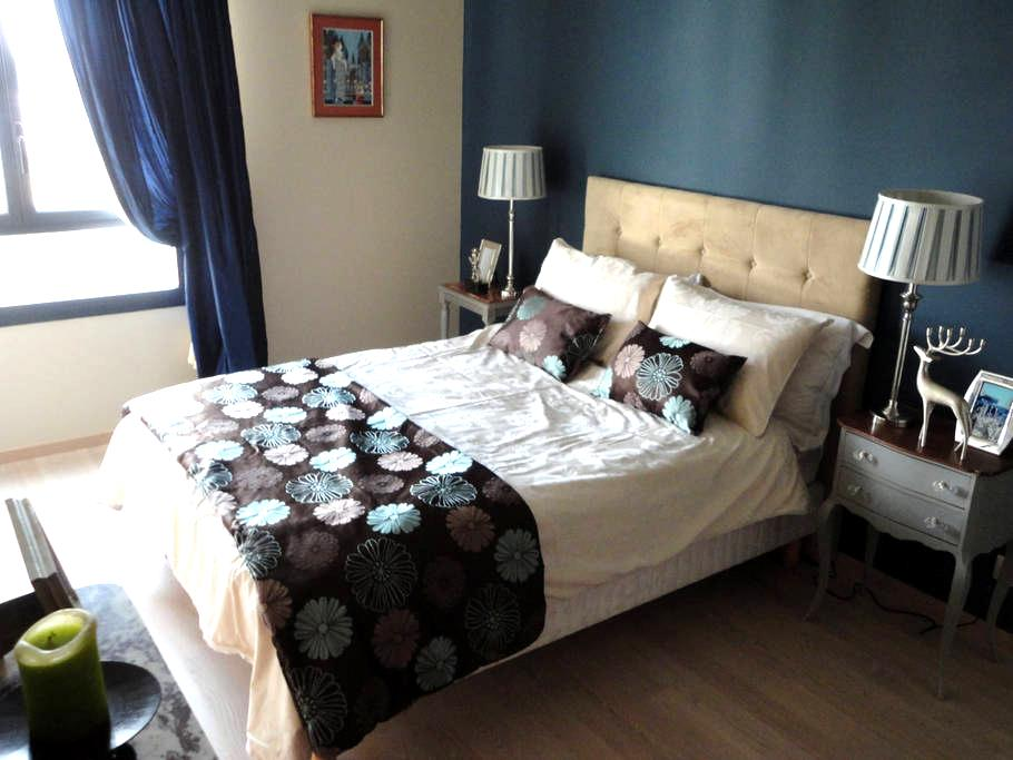 Quiet and confortable room with own bathroom - Saint-Genis-Pouilly