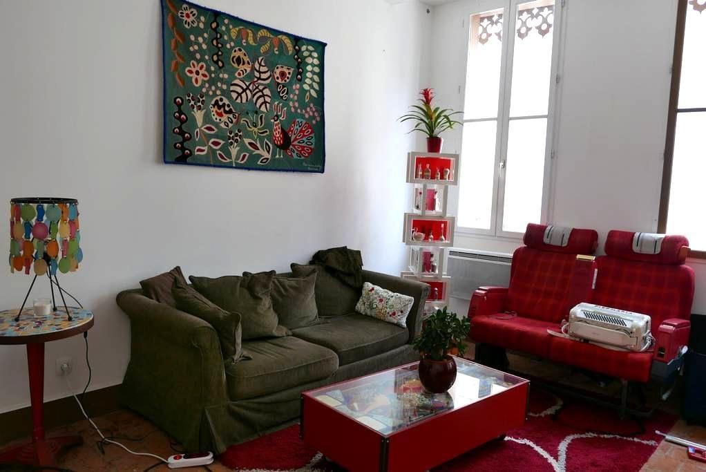 Chambre  dans appt de 90m2 avec patio, centre AUCH - Auch - Apartment