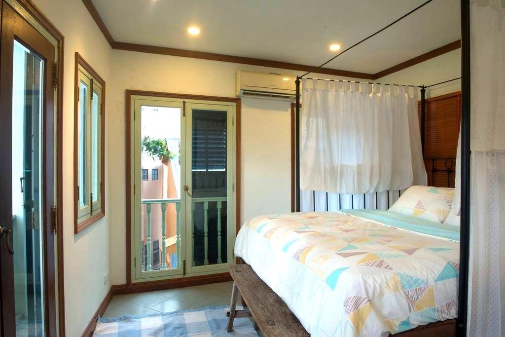 Kai Joo Suites #3 Apartment in the City - Kuching - Apartmen