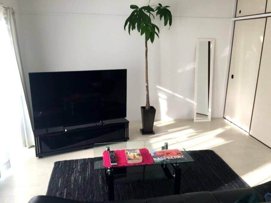 comfortable room!FREE WIFI - Ayauta-gun Utazu-cho - Daire