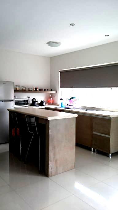 Rento habitación cerca de UDEM - San Pedro Garza García - Lyxvåning