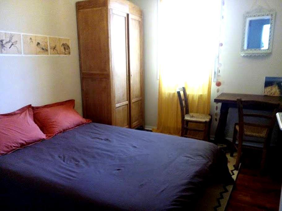 Chambre calme dans village à Villard de Lans - Villard-de-Lans - Apartment