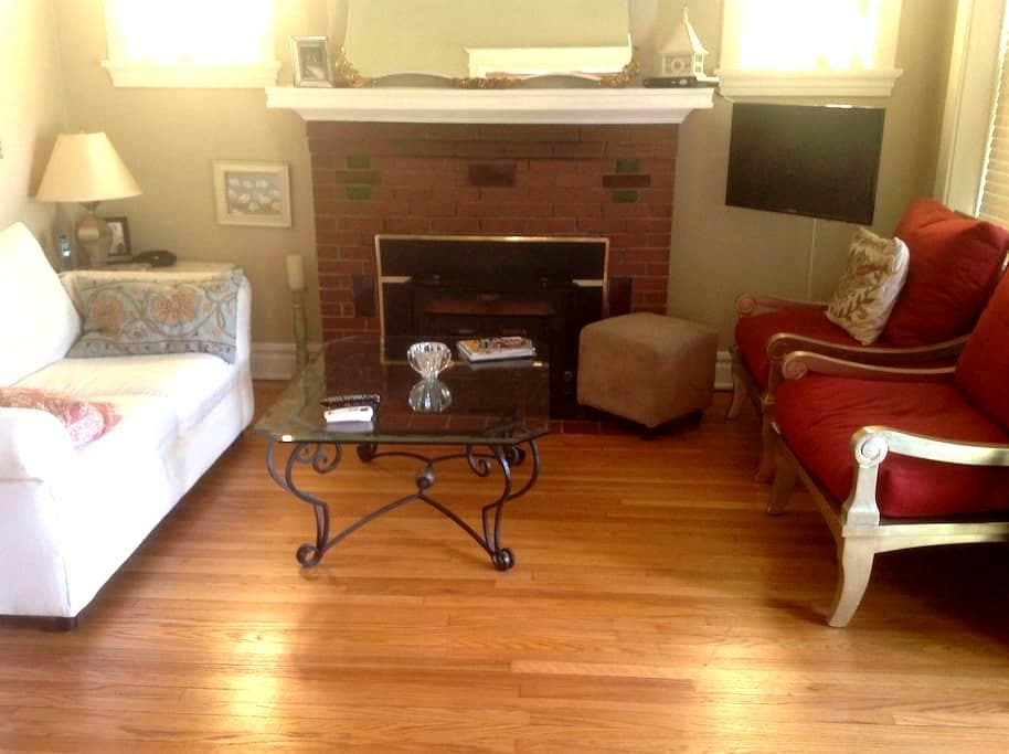 Brentwood Bungalow - Brentwood - Casa