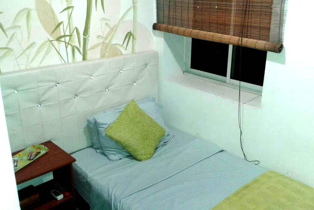 Pequeña Comoda, wifi solo afuera de la habitacion. - Barranquilla - Flat