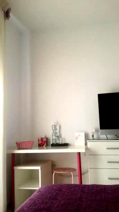 Habitaciones confortables, jerez minimo dos noches - Jerez de la Frontera - Haus